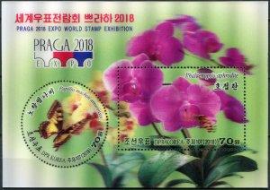 Korea 2018. Orchid Phalaenopsis (3D) (MNH OG) Souvenir Sheet