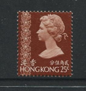 STAMP STATION PERTH Hong Kong #278 QEII Definitive Issue 1973 MVLH  CV$8.00.