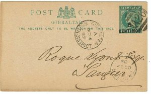Gibraltar 1889 SOUTH DISTRICT  cancel on postal card to Tangier