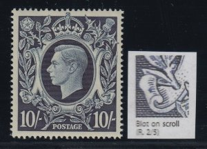 Great Britain, SG 478ab, MLH Blot on Scroll variety