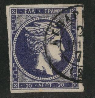 Greece Scott 47 Used 1875 Hermes Head  CV $24