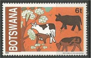 BOTSWANA, 1982, MNH 6t, Children's Drawings. Scott 295
