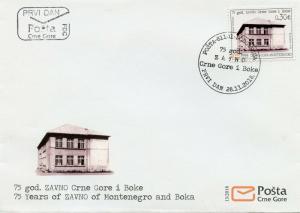Montenegro 2018 FDC ZAVNO of Montenegro & Boka 1v Set Cover Architecture Stamps
