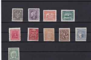 ukraine mounted mint stamps ref r11106