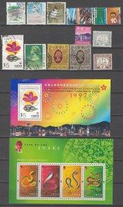 COLLECTION LOT # 4534 HONG KONG 12 STAMPS + 2 SS 1923+ CV+$26