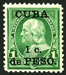 CUBA #221 MINT OG HR
