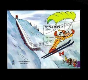 BHUTAN - 1988 - DISNEY - GOOFY - SKI JUMP - CALGARY OLYMPICS - MINT S/SHEET!