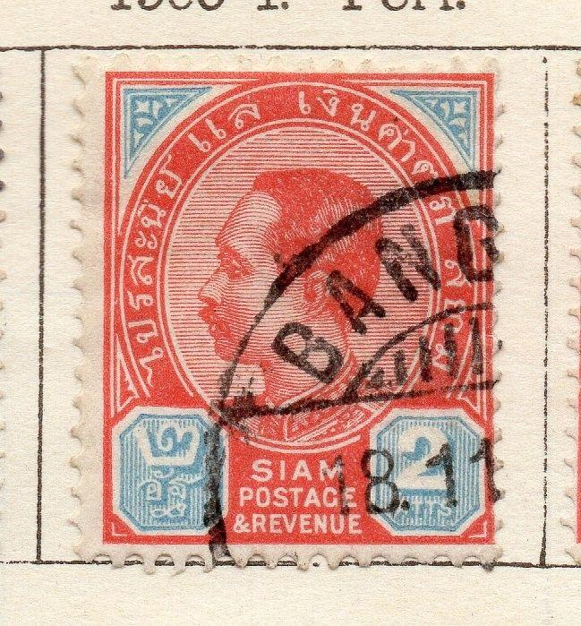 Siam Thailand 1900-04 Early Issue Fine Used 2a. 181489