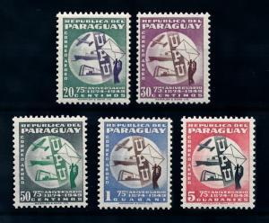 [72346] Paraguay 1950 UPU Aircraft Boat Airmail Stamps  MNH