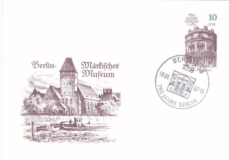 East Germany 1987 Markisches Museum 10pfg Prepaid Postcard FDC Unused VGC