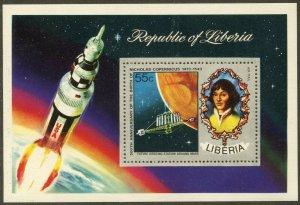 LIBERIA Sc#C200 1973 Copernicus Souvenir Sheet Mint OG NH