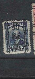 SARAWAK JAPANESE OCCUPATION  (PP0105B) BROOKE OFF SEALED BARS 15C     MNH