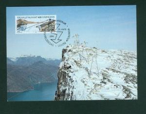 Greenland. Official Maximum Card 1994. Electric Power. Engraver: A. Kuhlmann