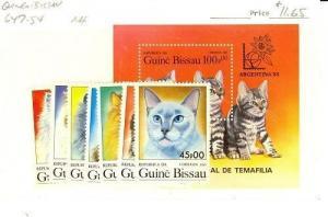 Guinea-Bissau Scott 647-654 NH    [ID#423112]