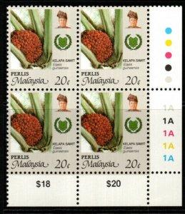 MALAYA PERLIS SG78 1986 20c AGRICULTURAL PRODUCTS BLOCK OF 4 MNH