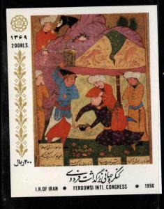 IRAN Scott 2429 MNH** Imperforate Ferdowsi Congress  stamp