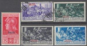 COLLECTION LOT # 2125 ITALY CALCHI #12-16 1930 CV+$50