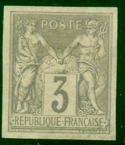 FRANCE 1887 GRANET OFFICIAL REPRINT 3c Gray Unissued Value Color SAGE Type MH