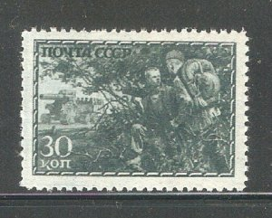 Russia/USSR 1942 WW-2 Army Scouts,Sc # 892,VF MNH**OG