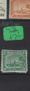 MALAYA SELANGOR  (PP2901B)  MOSQUE  3C  SG 71    MOG