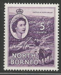 NORTH BORNEO, 265, HR, CATTLE