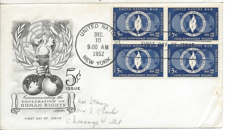 United Nations, 14, 5c Human Rights MI Block of 4, **Used**