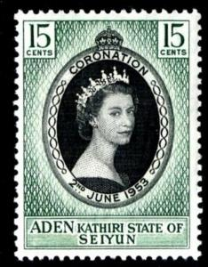 ADEN / KATHIRI - 1953 - QE II - CORONATION ISSUE - MINT - MNH SINGLE!
