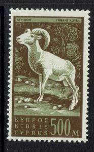 Cyprus SG# 222, Mint Never Hinged -  Lot 112916