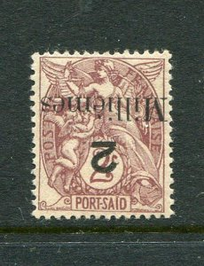 France Offices In Port Said #36b Mint
