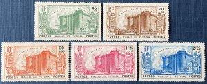 Wallis and Futuna Islands B1-5 MH (SCV $80.00)