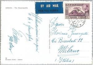 53520 - ETHIOPIA  -  POSTAL HISTORY - POSTCARD sent AIRMAIL to ITALY 1953