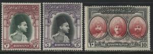 Pakistan Bahawalpur 1948 2 rupees to 10 rupees mint o.g.
