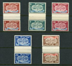 ISRAEL VERTICAL GUTTERS MINT NH  THE  TWO   HIGH  VALUES HAVE MINOR  CREASES