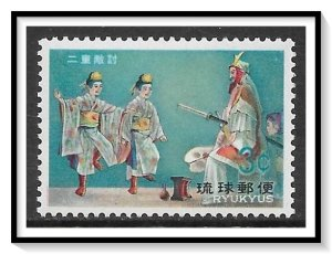 Ryukyu Islands #198 Classic Opera Issue MNH