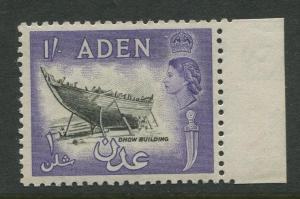 STAMP STATION PERTH Aden #55A - QEII Definitive Issue 1953-59  MNH  CV$1.75.