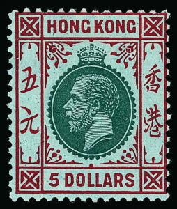 Hong Kong Scott 125-127 Gibbons 106a-115a Mint Set of Stamps