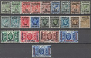 COLLECTION LOT # 2383 GREAT BRITAIN OFFICES IN MOROCCO 23 STAMPS 1917+ CLEARANCE