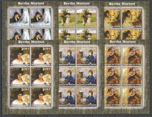 KV315 2002 Chad Neuf Art Tableaux Berthe Morisot 6SET MNH