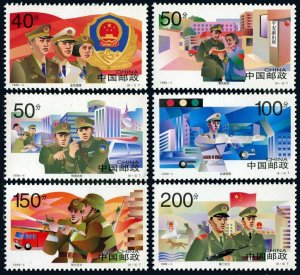 China PRC 2839-2844,MNH.People's Police.Traffic,Fire control,Border guards,1998