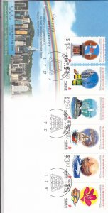 1997, Hong Kong: Last Day British Rule, 1st Day China Rule, Grp 3 (S18849)
