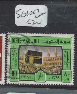 KUWAIT   (PP1305B)  HADJ  SG 1017   VFU