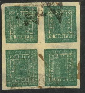 NEPAL 1898-1917 4a BLUE GREEN Sripech and Crossed Khukris BLOCK 4 Sc No. 17 VFU