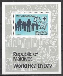 Maldive Islands 886   MNH  WHO World Health Day