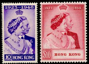 HONG KONG SG171-172, ROYAL SILVER WEDDING set, NH MINT. Cat £330.