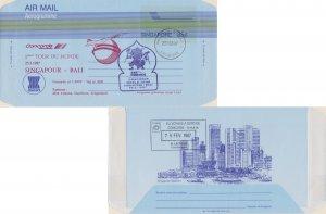Singapore 35c Stylized Plane Air Letter 1987 Philatelic Bureau, Singapore Con...
