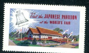 US 1939 Japanese Pavillion At He Worlds Fair Label MH. Free Shipping.