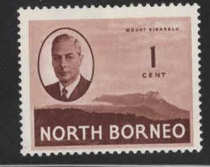 North Borneo Scott 244 MH*  stamp expect similar centering