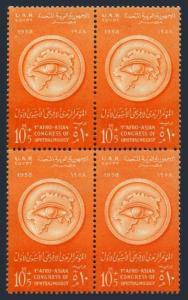Egypt B17 block/4,MNH.Mi UAR 1. Afro-Asian Conference of Ophthalmology,1958.