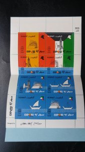 VERY RARE KUWAIT EXPO 92 BOOKLET HIGH CAT VALUE S/SHEET 800 FILS MNH HARD TO FIN