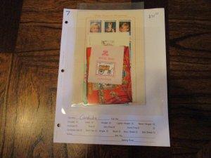 Cambodia Sheet Lot Mint Never Hinged- (KB8) WDWPhilatelic